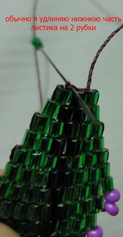 МК-листик из рубки 0_8aa59_3efcb688_XL