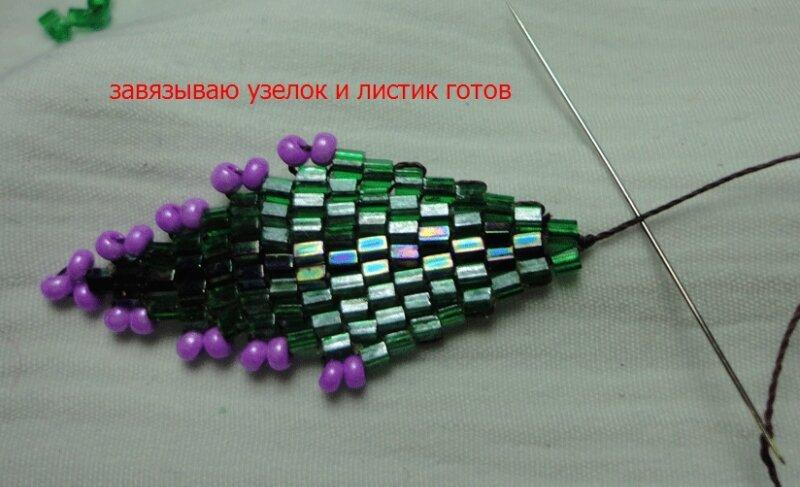 МК-листик из рубки 0_8aa5b_1cd80ab2_XL