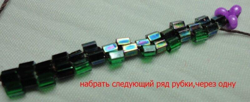 МК-листик из рубки 0_8aa4e_2a2c348f_XL