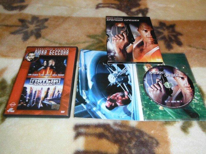 Ваши музыкальные и видео приобретения (CD и DVD) - Page 2 0_be905_d0ad466d_XL