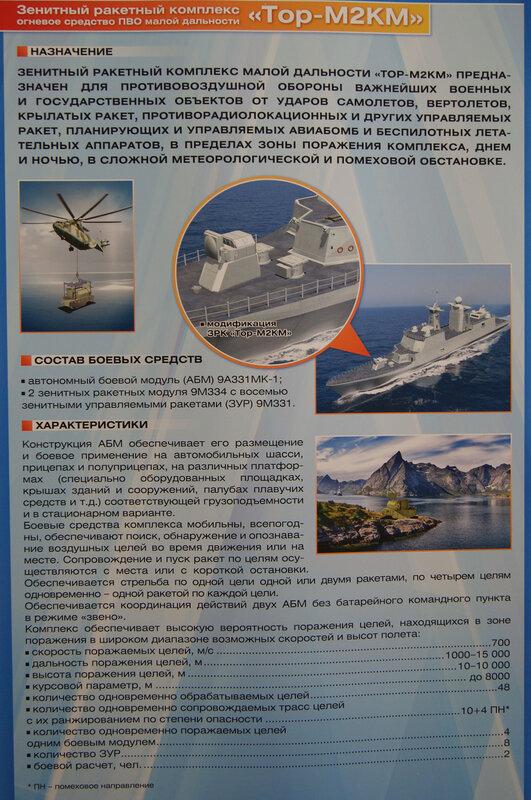 2013 Naval Show - St. Petersburg - Page 2 0_be1ae_98b87ec1_XL