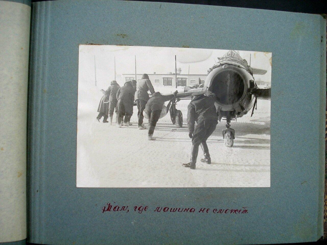 Soviet Armed Forces / Soviet Army (1946-1991) - Page 3 0_b7e7b_73120494_XXXL