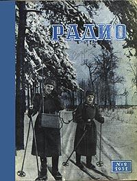 """Журнал: """"Радио"""" 0_e1375_ba3971a6_orig"""