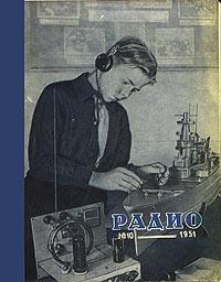 "Журнал: ""Радио"" 0_e1516_f4ec3c29_orig"