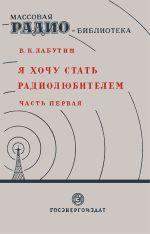 Серия: Массовая радио библиотека. МРБ 0_e2b64_9e25dd18_orig