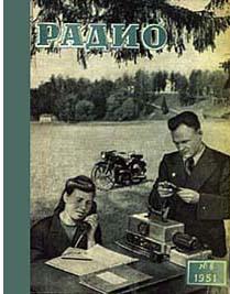 """Журнал: """"Радио"""" 0_e1514_dda149d8_orig"""