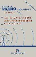 Серия: Массовая радио библиотека. МРБ 0_e2b65_917f2382_orig