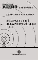 Серия: Массовая радио библиотека. МРБ 0_e2b52_e0e7e47e_orig
