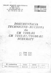 электроника - Техническая документация на отечественные ЭВМ и внешние устройства 0_e352f_4934da47_orig
