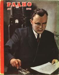 "Журнал: ""Радио"" - Страница 2 0_e1522_2c894d53_orig"