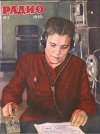 """Журнал: """"Радио"""" - Страница 2 0_e1677_c7eb65c_orig"""