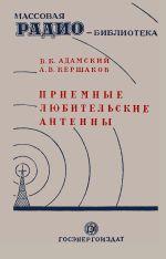 Серия: Массовая радио библиотека. МРБ 0_e2b5d_4a1867ca_orig