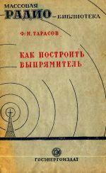 Серия: Массовая радио библиотека. МРБ 0_e2b5a_247d8d23_orig