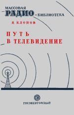 Серия: Массовая радио библиотека. МРБ 0_e2b62_e4ab51c3_orig