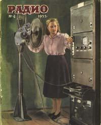 """Журнал: """"Радио"""" - Страница 2 0_e1678_3592b2a6_orig"""