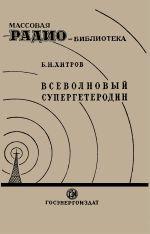 Серия: Массовая радио библиотека. МРБ 0_e2b53_6bb6aae4_orig