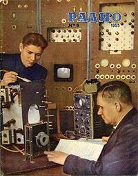 """Журнал: """"Радио"""" - Страница 2 0_e1685_5cd8cc56_orig"""
