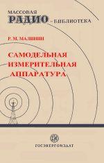 Серия: Массовая радио библиотека. МРБ 0_e2b61_1e222122_orig