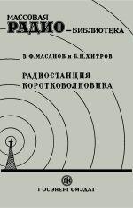 Серия: Массовая радио библиотека. МРБ 0_e2b50_21472393_orig