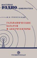 Серия: Массовая радио библиотека. МРБ 0_e2b5e_d32aa80a_orig