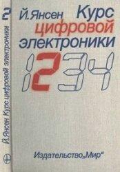 Техническая литература. Отечественные и зарубежные ЭВМ. Разное... - Страница 2 0_c1b0c_d50ca18f_M