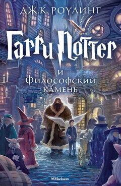 Джоан Роулинг (Joanne Rowling) - создательница Гарри Поттера (Harry Potter) - Page 2 0_c5169_6645a6aa_L