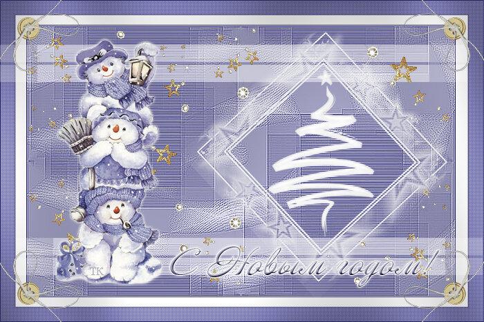 Новогоднее... 0_baca2_cce4644d_XL