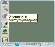 Перенос свойств текстур 0_10ffaa_1bd1fd15_orig