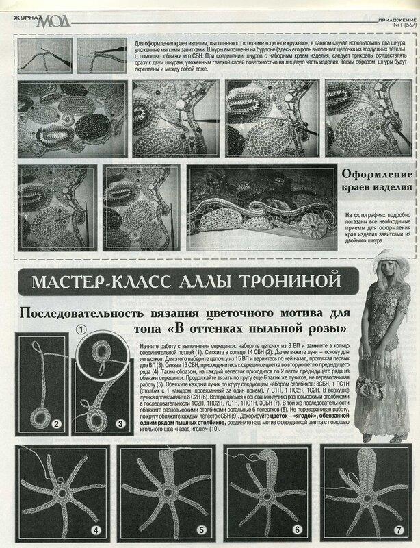 """Мастерская """"Алискин бонсай"""". 0_88e92_b42c7c75_XL"""