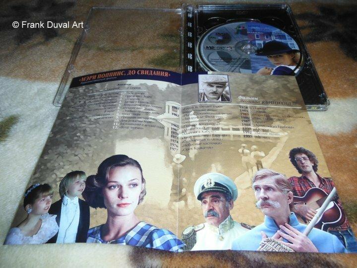 Ваши музыкальные и видео приобретения (CD и DVD) - Page 2 0_c07b3_8a46fc9d_XL