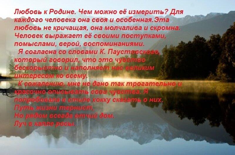 """Конкурсное испытание """"ПАТРИОТ"""" - Страница 3 0_a9bd7_999ebb15_XL"""
