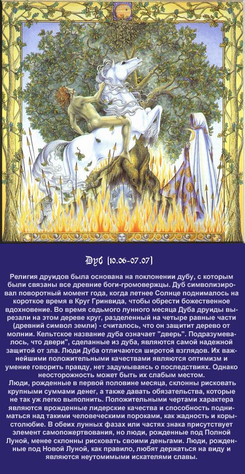 Свободное общение форумчан.  - Страница 2 0_b3b11_638411b_orig