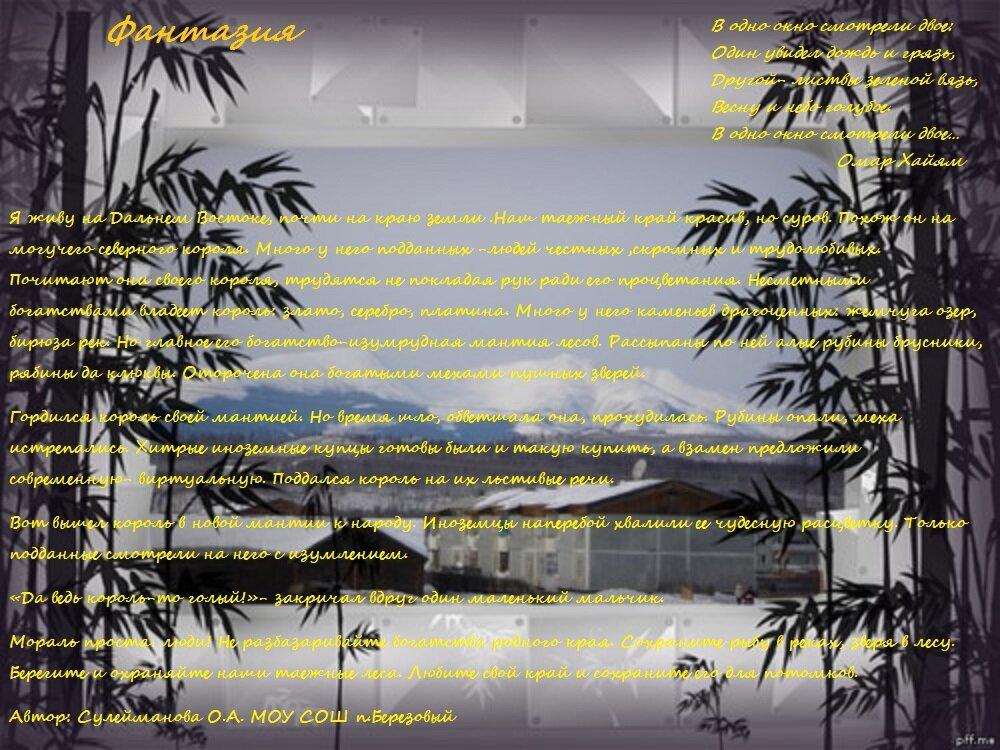 """Конкурсное испытание """"ПАТРИОТ"""" - Страница 5 0_a9c1c_89cb2632_XXL"""