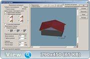 Создание крыши 0_114c19_e448255e_orig