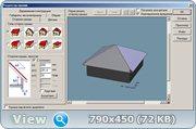 Создание крыши 0_114c0f_cd97d3e3_orig