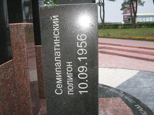 Мой город - Заречный - Страница 2 0_eef02_29259185_L