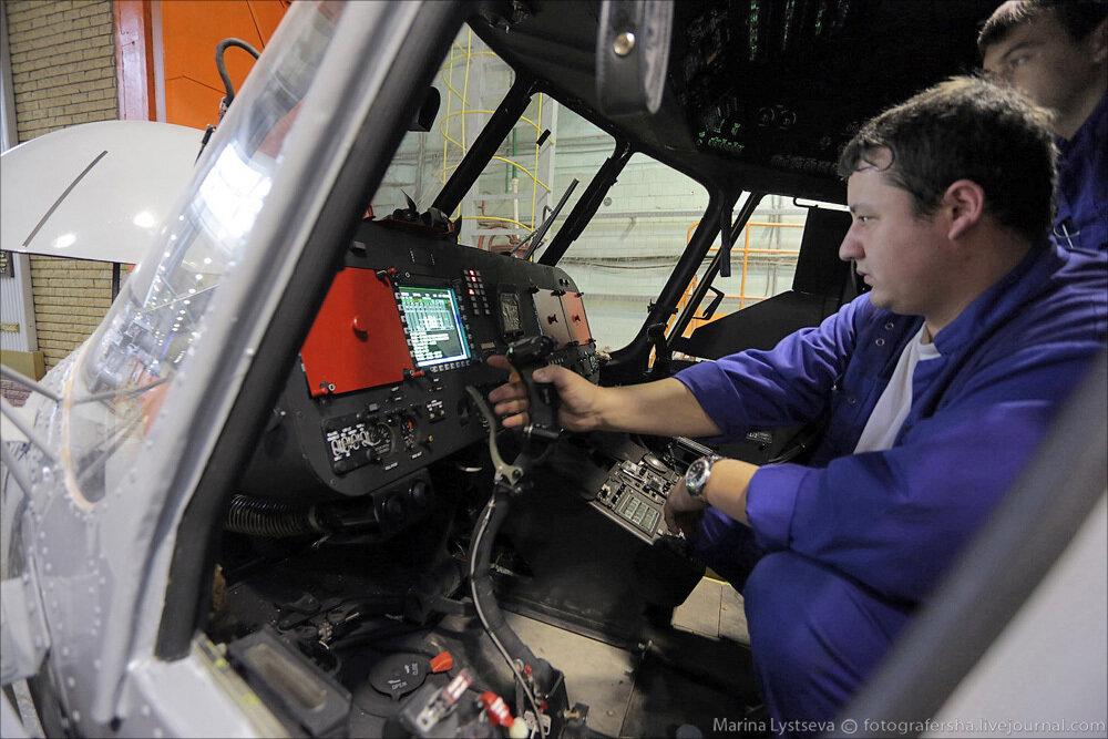 Planta de helicopteros Kazan 0_b9096_4a1ad26e_XXL