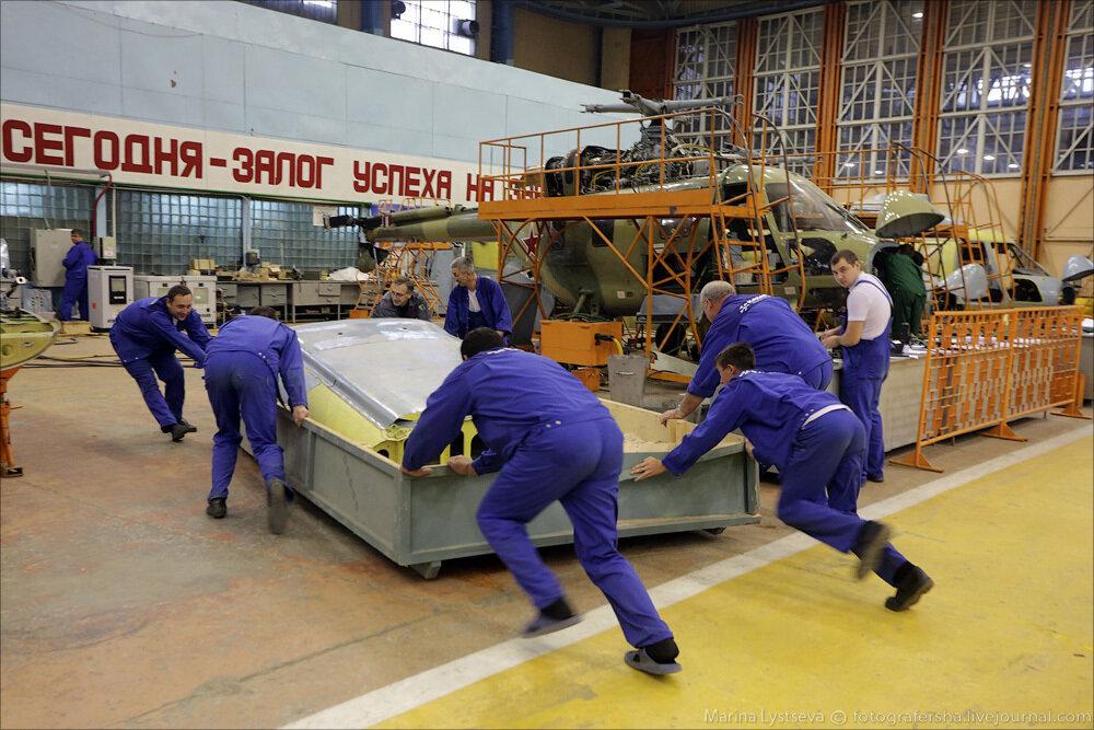 Planta de helicopteros Kazan 0_b90a1_b7a8a055_XXL
