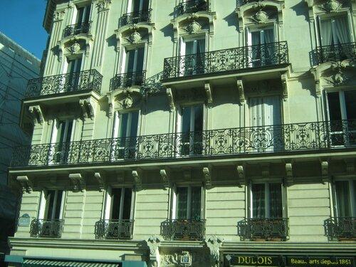 Ах, Париж...мой Париж....( Город - мечта) - Страница 6 0_e1ee6_129dfa84_L