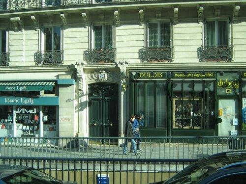 Ах, Париж...мой Париж....( Город - мечта) - Страница 6 0_e1ee7_c5ce1e82_L
