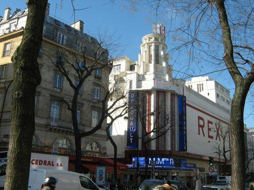 Ах, Париж...мой Париж....( Город - мечта) - Страница 5 0_e1e0d_89cc7593_L