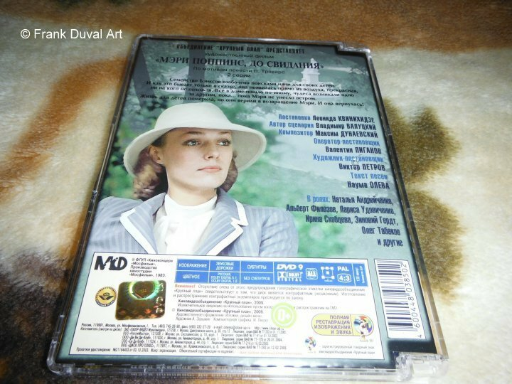 Ваши музыкальные и видео приобретения (CD и DVD) - Page 2 0_c07b2_92982eda_XL