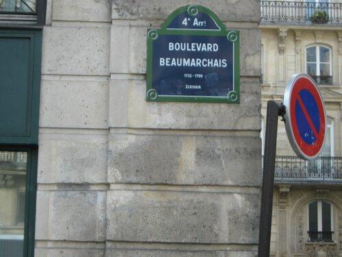 Ах, Париж...мой Париж....( Город - мечта) - Страница 6 0_e1f42_b57e35e3_L