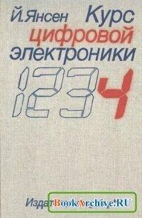Техническая литература. Отечественные и зарубежные ЭВМ. Разное... - Страница 2 0_c1b15_b9682a8d_L
