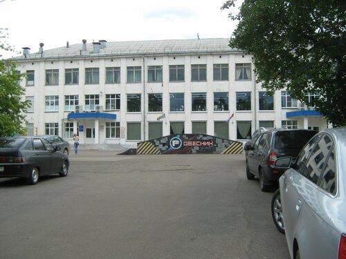 Мой город - Заречный - Страница 2 0_eeef6_6455fda9_L