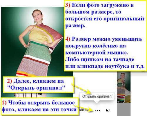 Фотохостинги для хранения ваших фотографий 0_d6fd3_f9e8fa7d_L