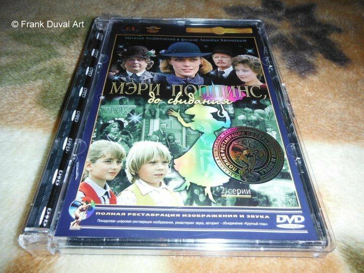 Ваши музыкальные и видео приобретения (CD и DVD) - Page 2 0_c07b1_197ba1fc_XL