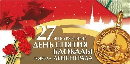 Санкт-Петербург ~ Saint Petersburg 0_c4ab8_5f70e26_L