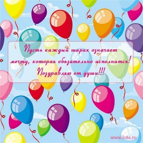 С днем рождения, Саша - Ribka 0_bd428_fa308b84_L