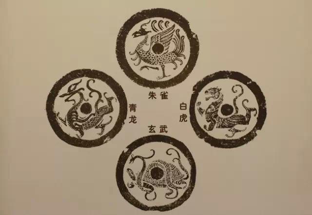 Antigua moneda con un dragon? 14345182486460